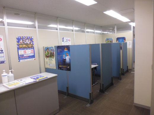 札幌市都市ガス調査