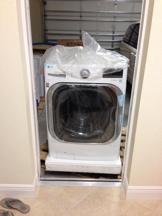 Mega Washer vor der Laundry