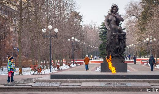 BELGOROD. RUSSIA