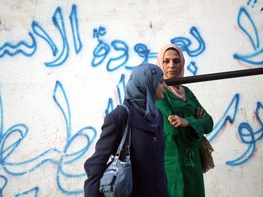 Al Arrub - camp de réfugiés - Hebron - Palestine - 2008 ©Les Souffleurs commandos poétiques