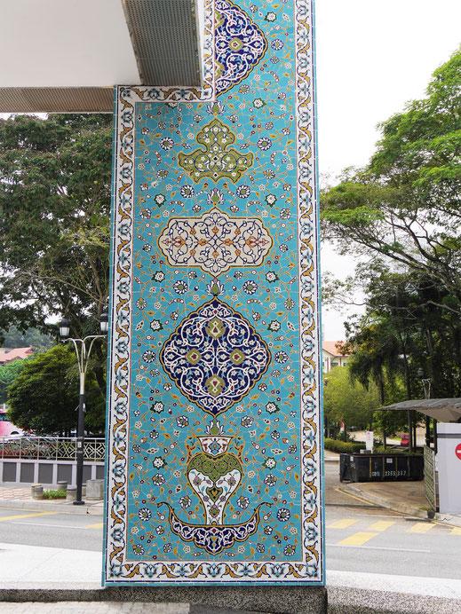 Schon das Äußere des Museums zeigt schöne islamische Kunst, Kuala Lumpur, Malaysia (Foto Jörg Schwarz)