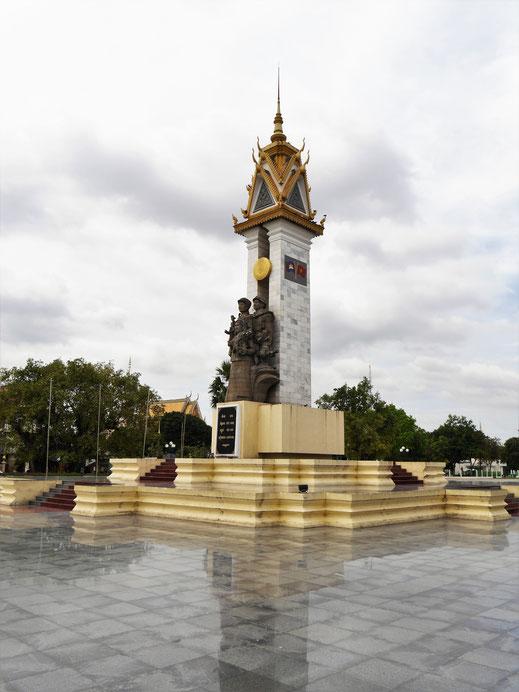 Das Kambodschanisch-Vietnamesische Freundschaftsdenkmal... Phnom Penh, Kambodscha (Foto Jörg Schwarz)