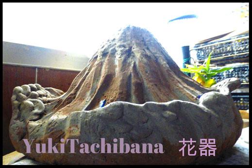 立花雪 YukiTachibana   山の花器