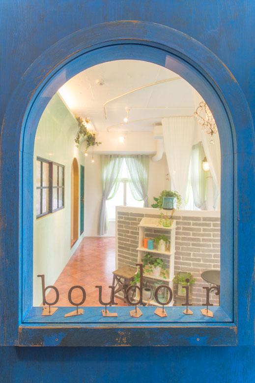 ビューティーサロン boudoir 05