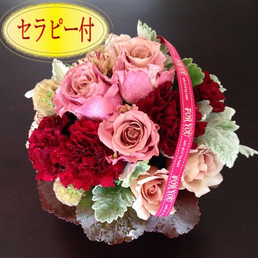 ピンクの花をご注文 頂いてから、ひとりひとりセラピーしてオーダーアレンジ致します。素敵な世界にひとつしかない花のプレゼントになります。