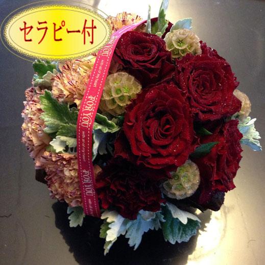 フラワーセラピーは、ご注文 頂いてから、ひとりひとりセラピーしてオーダーアレンジ致します。素敵な世界にひとつしかない花のプレゼントになります。