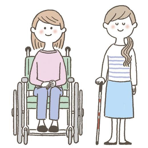 車椅子 杖 女性