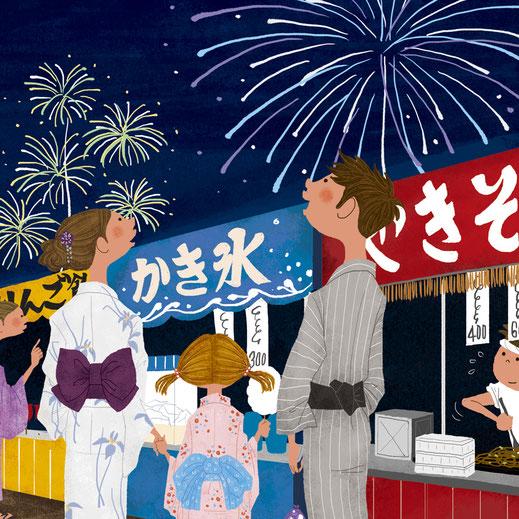 花火を見ている家族のイラスト