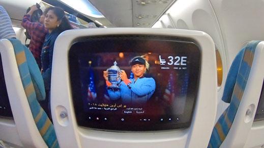 Oman Air 737 Economy Class