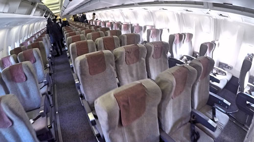 Asiana Airlines 767 Economy Class