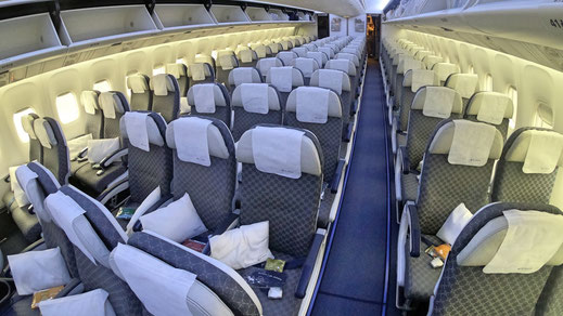 Air Astana Economy Class