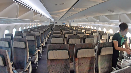 EVA Air 787 Business Class