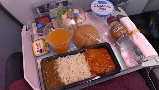 Air Vistara Premium Economy Class