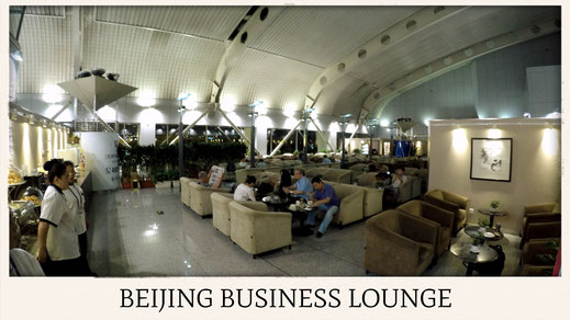 Beijing business class lounge