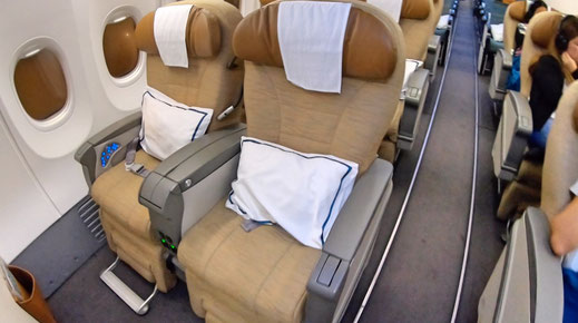 Oman Air 737 Business Class