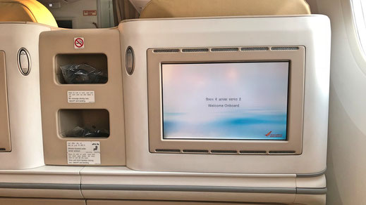 Air India 787 Business Class