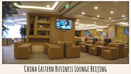 China Eastern Business Lounge Beijing