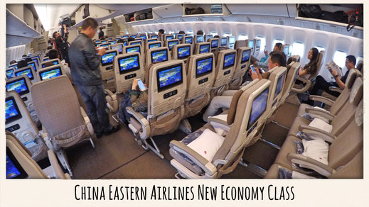 Review: China Eastern Airlines New Economy Class on Boeing 777
