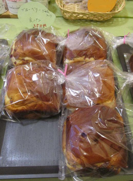 こめこめこの食パン・ブルーベリージャム入・ハーフサイズ・写真