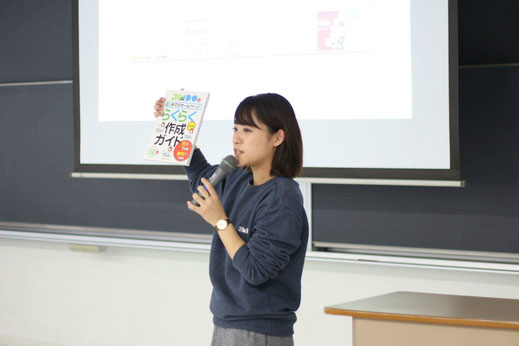 JimdoCafe 太田特別講演「Jimdoの魅力と、知っておくと良い制作のポイント」