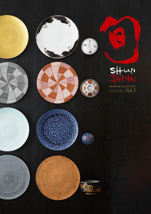ホテル・飲食店向けに、様々な器を掲載しています。海外の方でもわかりやすいように和食の器を提案します。