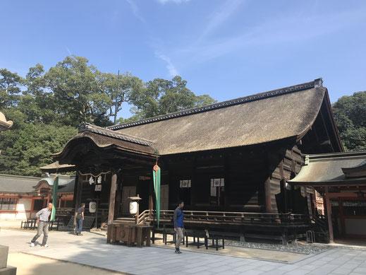 大山祇神社(大三島)の御朱印