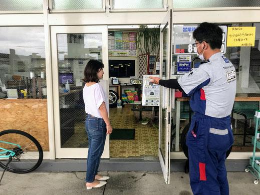 キーパープロショップMASAKI店内にご案内します。