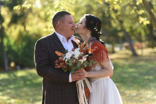Свадьба Натальи и Алексея | 10 октября 2020