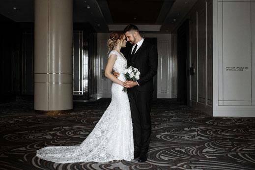 Свадьба Юлии и Никиты | 4 июля 2020
