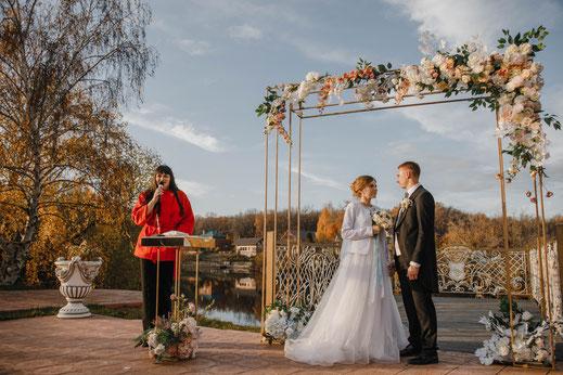 Свадьба Алексея и Яны | 12 октября 2019