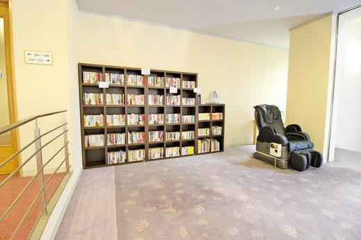 ホテルアマービレ舞鶴の文庫