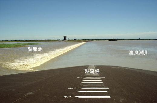 台風で渡良瀬川が増水し、調節池に流入する様子(越流)の画像