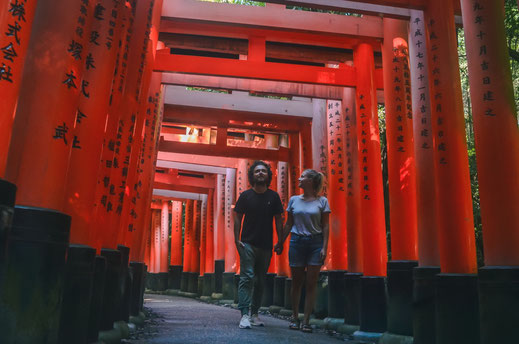 Fushimi Inari Taisha Shrein Kyoto