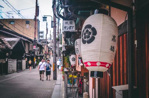 Gion Viertel Kyoto