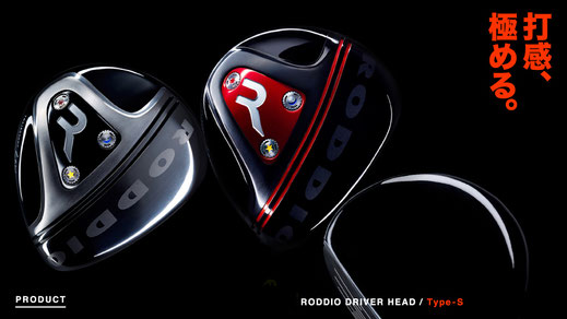 roddio driver head type-s画像