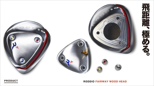 roddio fairway wood画像