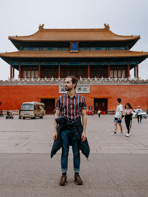 One of the main Gate of the Forbidden City