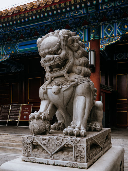 Statue in the Jinghsan Park
