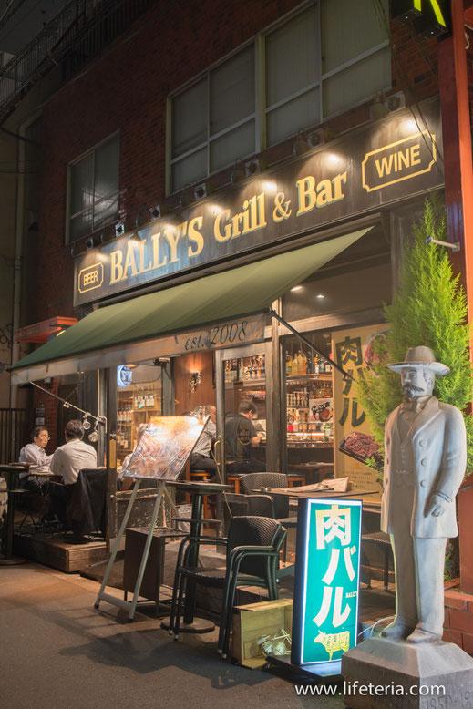LifeTeria ブログ バリーズグリルアンドバー 田町 BALLY'S Grill&Bar 田町