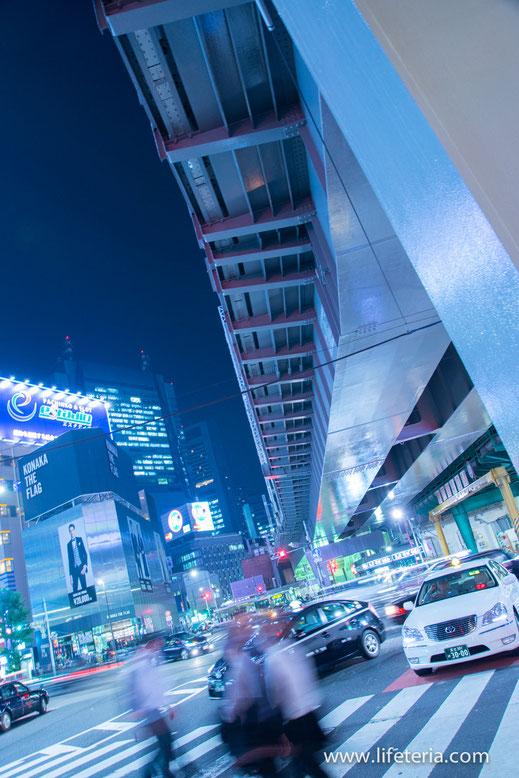 LifeTeria 新橋駅前