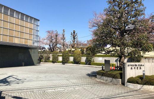 立川聖苑(公営火葬場)の画像