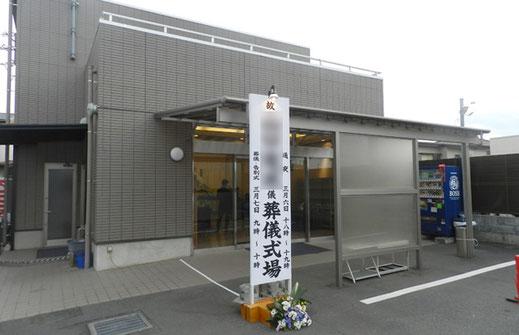 小平サポートセンターの画像