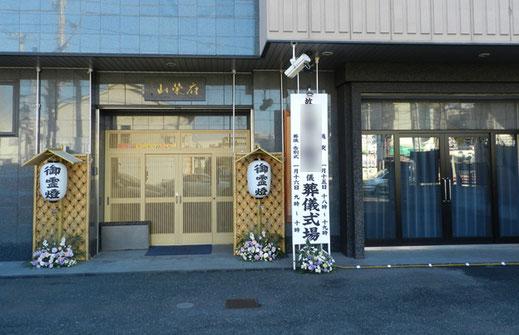 正覚寺の画像