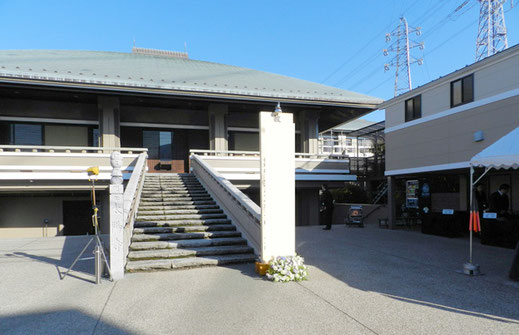 太陽寺斎場の画像