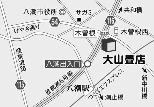 最寄駅 つくばエクスプレス線 「八潮駅」 バス亭「木曽根西」下車0分