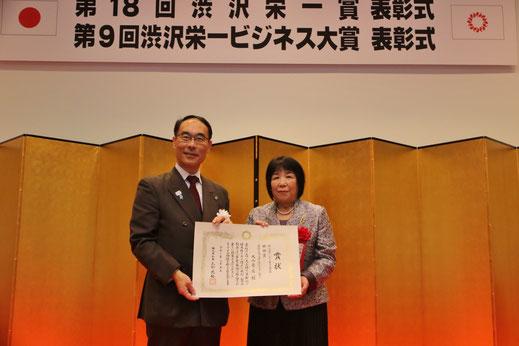 埼玉県知事の大野元裕様より表彰して頂きました。