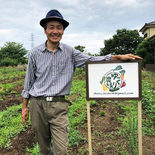 11/4巻き寿司イベント・生産者紹介の画像19