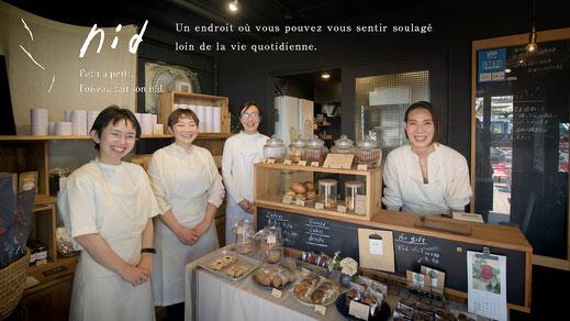 新潟の地粉を使った焼菓子と喫茶「nid(ニド)」
