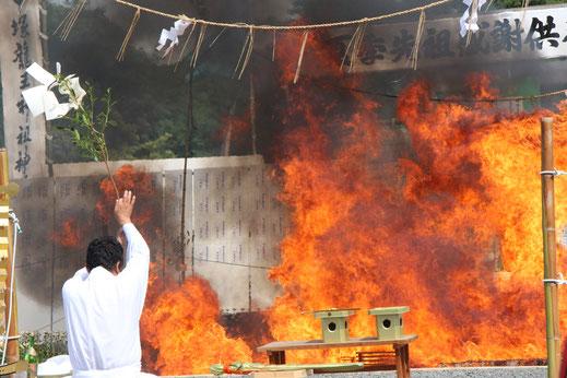 夏季先祖感謝供養祈願祭