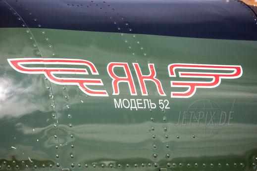LY-FUN Yakovlev Yak-52 2017 06 25 Tag der Luftfahrt (TdL)